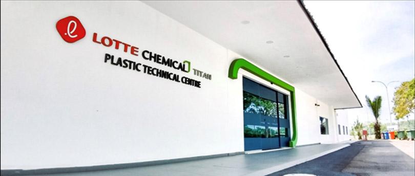 Plastic Technical Centre Introduction | LOTTE CHEMICAL TITAN